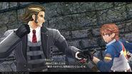 Garcia Rossi - Promotional Screenshot 1 (Hajimari)
