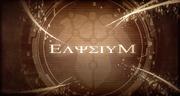 Elysium - Flashback (Hajimari).png