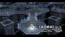 Territory of Kai (Ao Evo).jpg