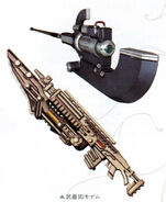 Randy - Weapon 3D Models (Zero)