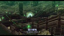 Spirit Shrine - Draco Sanctuary (Sen IV).jpg