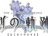 The Legend of Heroes: Hajimari no Kiseki