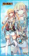 Takarajima Bonus (Sen III).jpg