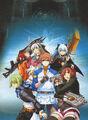 Ao no Kiseki - Promotional Artwork (Official Artwork)