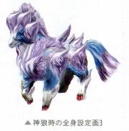Divine Wolf - Full-Length Sketch 3 (Ao)