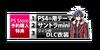 PS Store Bonus (Sen III).png