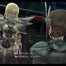 Arianrhod - Screenshot 1 (Sen IV).jpg