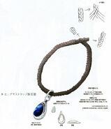 Arios - Enigma Strap (Zero)