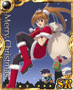 Merry Christmas Estelle Bright - SR (Yume)