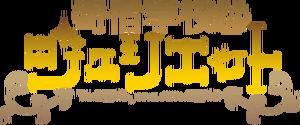 Anime logo.png