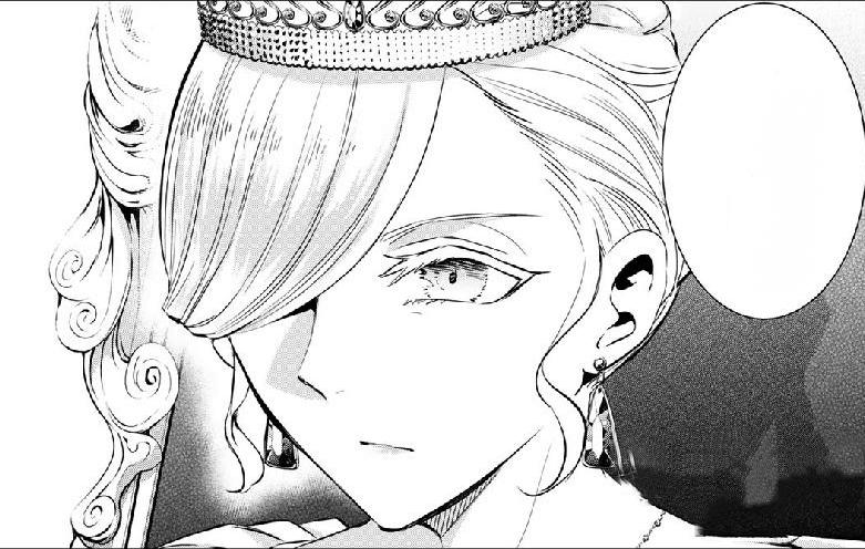 Queen Westia