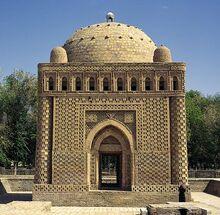 Bukhara - Samanid Mausoleum.jpg