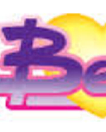 Logo Belville.jpg