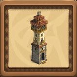 Observation tower framed.png