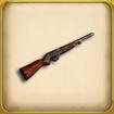 Rifle (Item)