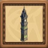 Clock tower framed.png