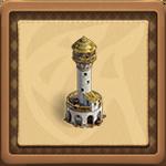 Golden lighthouse framed.png