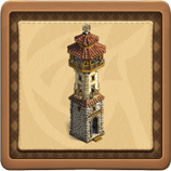 Observation tower framed.png
