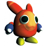 Moo PS1 CGI model