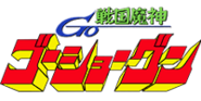 Go-shogun-title