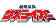 Sasuraiger-title