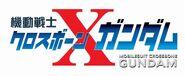 Crossbone Gundam Logo