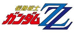 Mobile Suit Gundam ZZ Logo.jpg