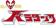 Balatack Logo