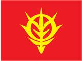 Axis Zeon