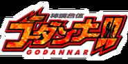 Godannar-title
