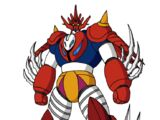 Shin Getter Dragon