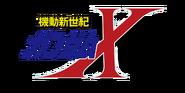 Gundam X Logo
