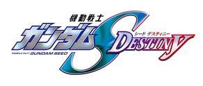 Gundam Seed Destiny Logo.jpg