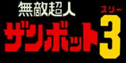 Zambot 3 Logo