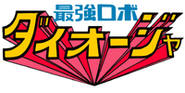 Daioja Logo