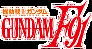 Gundam F91 logo