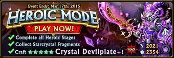 Spirit Heroic Mode Banner