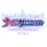 Knights Chronicle Wiki