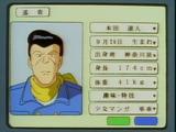 Hayato Honda (本田速人)