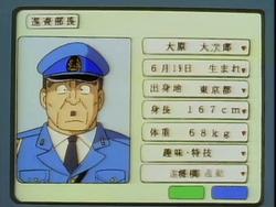 Daijiro Ohara Profile.png