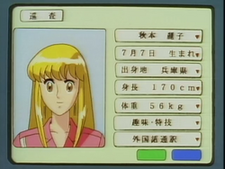 Reiko Katherine Akimoto Profile.png