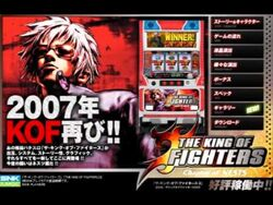The King of Fighters - Chapter of Nests.jpg