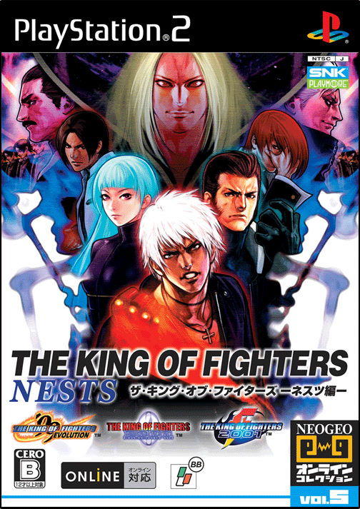 The King of Fighters: NESTS Saga