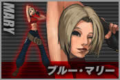 Kof2001 team mary