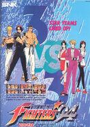 Kof94-poster