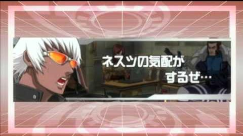 Pachi Slot The King Of Fighters Chapter Of Nests DVD ChallegerOfTheWorves