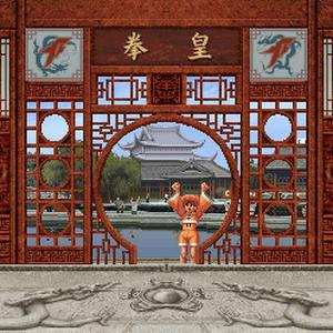 2002 China-01.png