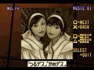 119px-Maki 97