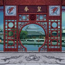 2002 China-04.png