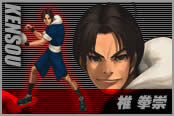 Kof2001 team kensou